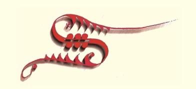 Musica Scotica logo